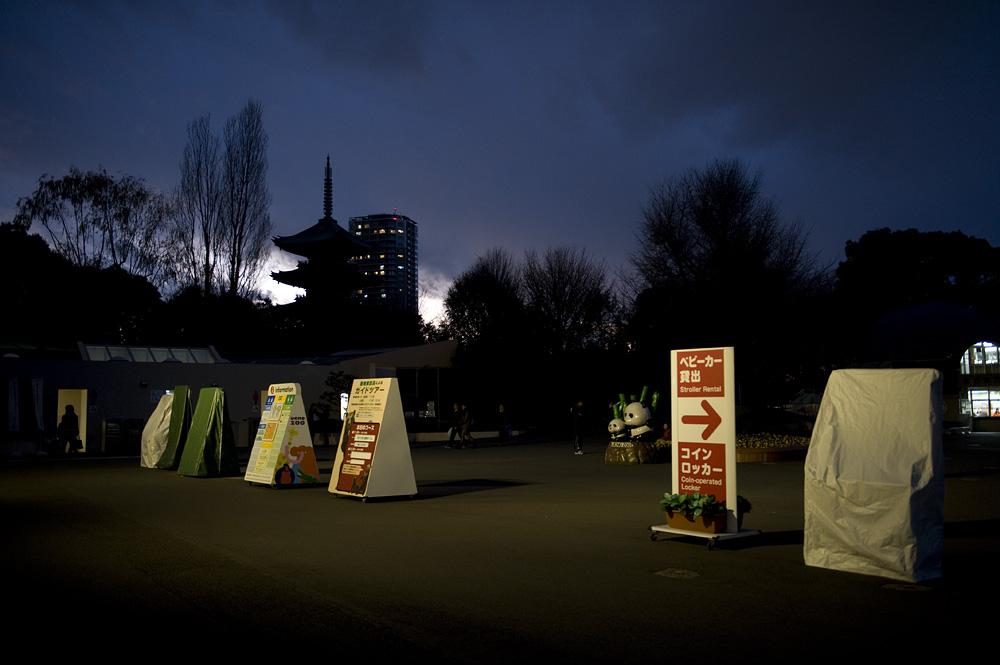 上野動物園 閉園