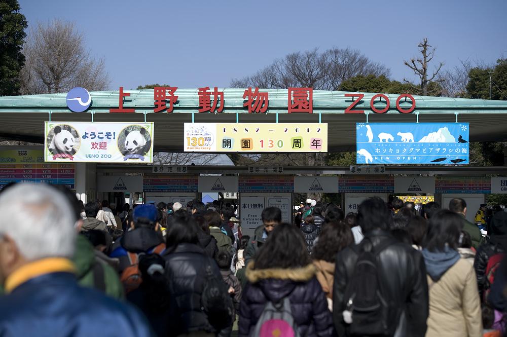 上野動物園130周年