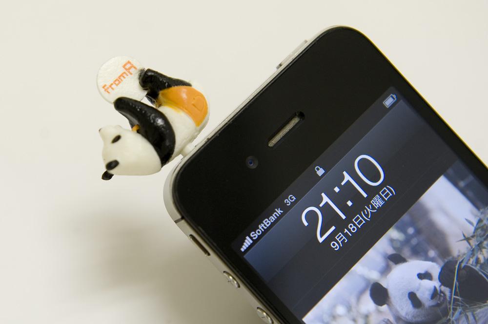 パン田一郎の携帯アクセ