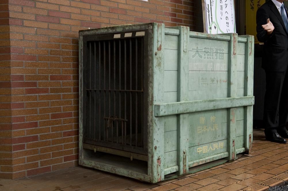 ランラン来日の際の輸送箱
