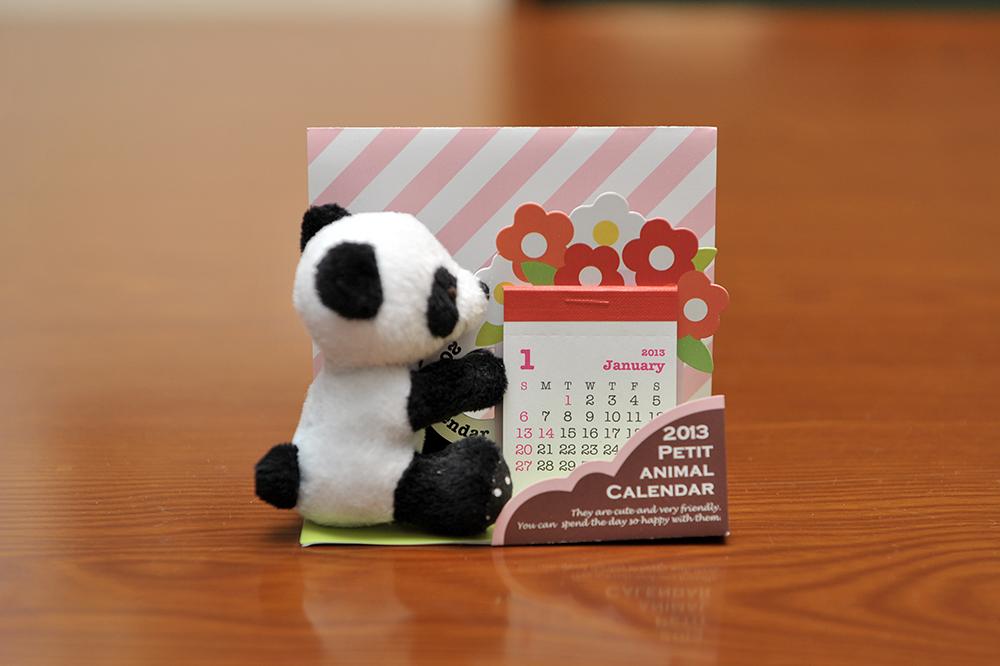 パンダカレンダー