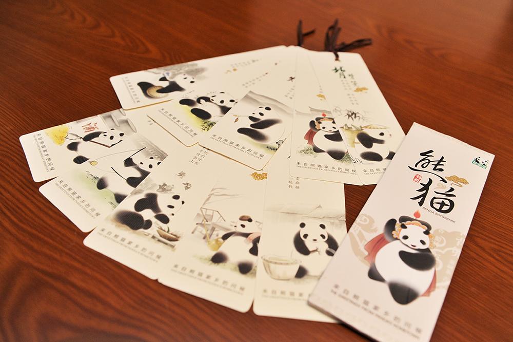 中国のおみやげパンダ栞。