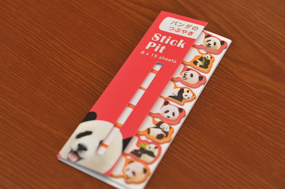 パンダのつぶやき Stick Pit