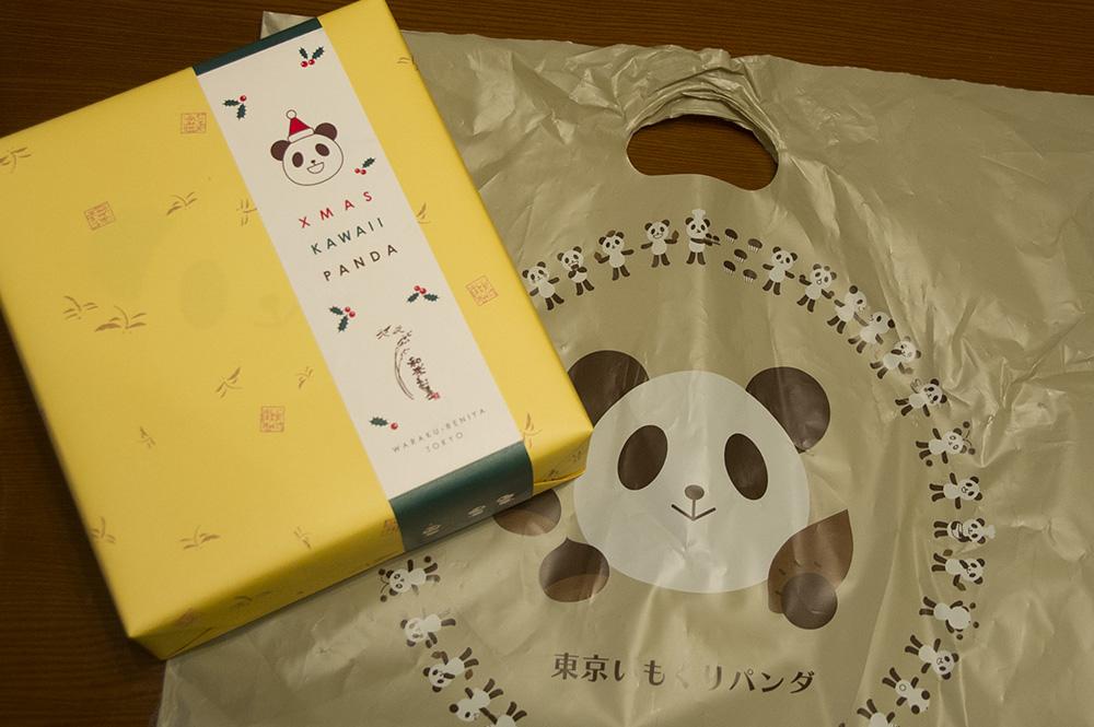 東京いもくりパンダ