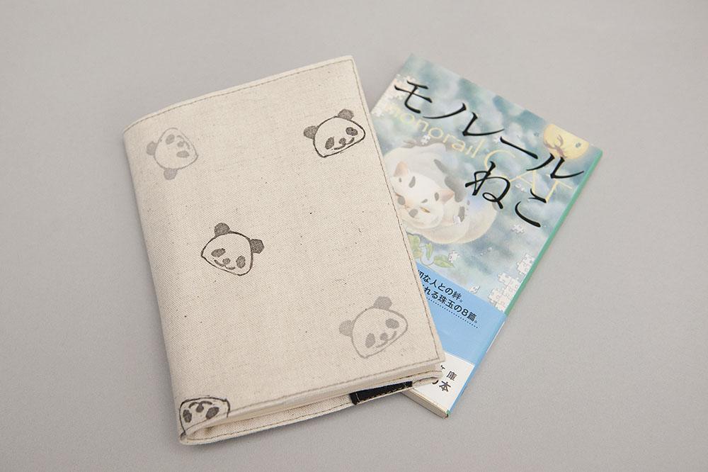 パンダのブックカバー